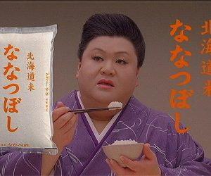 ななつぼし米の美味しい炊き方!ワイン合うお米料理を考えてみた!
